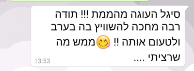 Screenshot_2016-02-09-13-56-36-1