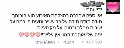 Screenshot_2016-03-02-19-22-28-1