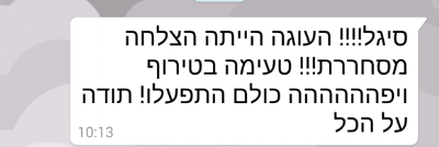 Screenshot_2016-03-04-10-33-13-1