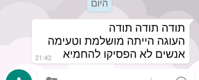Screenshot_2016-03-09-22-07-17-1