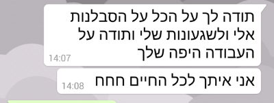 Screenshot_2016-03-12-16-46-00-1