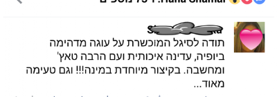 Screenshot_2016-03-13-23-33-23-1