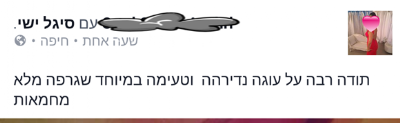 Screenshot_2016-04-07-09-07-08-1