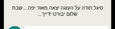 Screenshot_2016-04-07-22-08-25-1