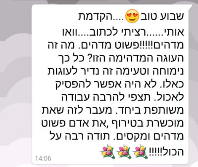 Screenshot_2016-04-10-14-06-51-1