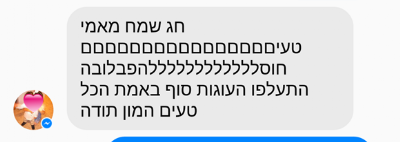 Screenshot_2016-04-30-00-51-34-1