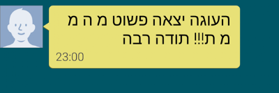 Screenshot_2016-05-01-23-00-55-1