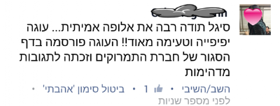Screenshot_2017-01-02-19-55-51-1