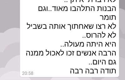 Screenshot_2017-01-04-10-13-40-1