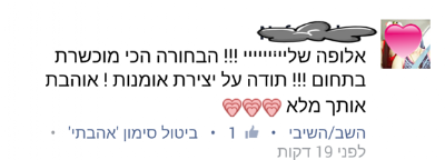 Screenshot_2017-01-04-19-18-59-1