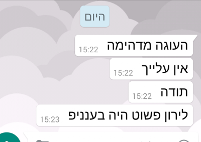 Screenshot_2017-01-07-15-25-28-1