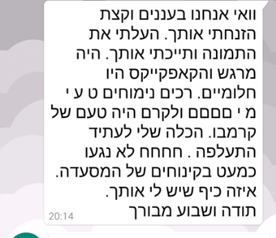 Screenshot_2017-01-07-20-15-12-1