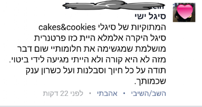 Screenshot_2017-01-07-20-50-30-1