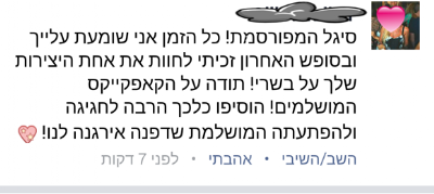 Screenshot_2017-01-08-18-43-16-1