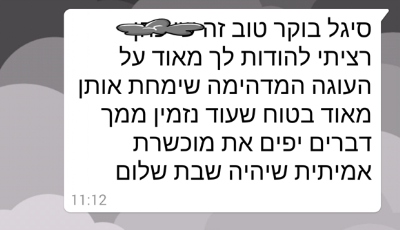 Screenshot_2017-01-21-11-13-46-1