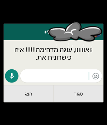Screenshot_20170513-181334