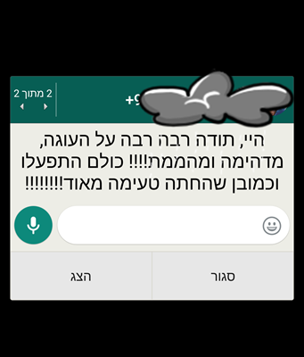 Screenshot_20170517-115400
