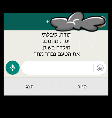 Screenshot_20170518-184312