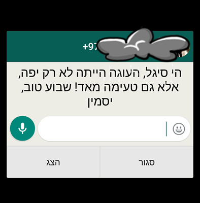 Screenshot_20170610-204943
