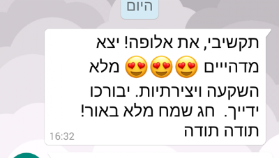 Screenshot_2016-12-29-16-35-10-1