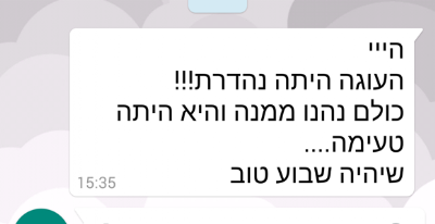 Screenshot_2016-12-31-15-41-52-1