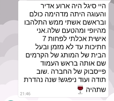 Screenshot_2016-12-31-21-47-54-1