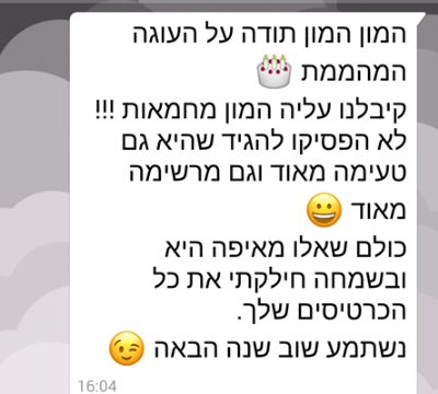 Screenshot_2016-11-19-16-05-44-1