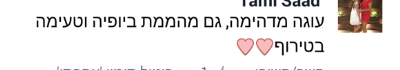 Screenshot_2016-11-20-22-37-59-1