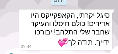 Screenshot_2016-12-10-22-45-05-1