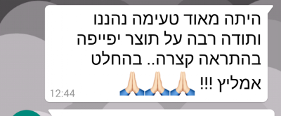 Screenshot_2016-12-13-12-44-08-1
