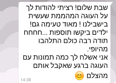 Screenshot_2016-09-10-14-41-09-1