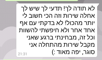 Screenshot_2016-09-12-08-46-56-1