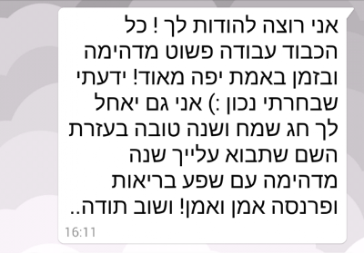 Screenshot_2016-09-29-16-45-33-1