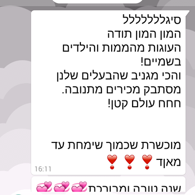 Screenshot_2016-09-30-16-12-22-1