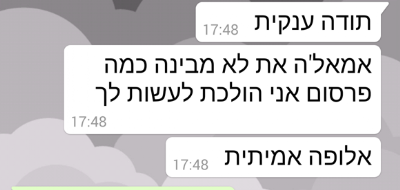Screenshot_2016-10-19-10-28-49-1