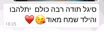 Screenshot_2016-10-30-18-43-43-1-1