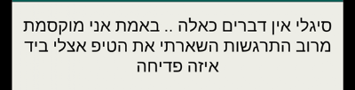 Screenshot_2016-11-08-15-53-57-1
