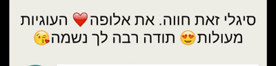 Screenshot_2016-06-25-18-38-24-1