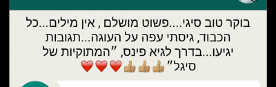 Screenshot_2016-07-02-11-14-24-1