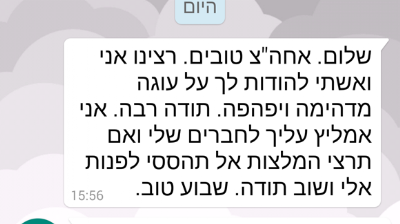 Screenshot_2016-07-25-15-58-12-1