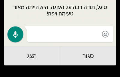 Screenshot_2016-06-04-20-43-36-1