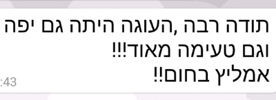 Screenshot_2016-05-21-17-43-53-1-1