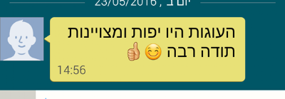 Screenshot_2016-05-23-15-45-32-1