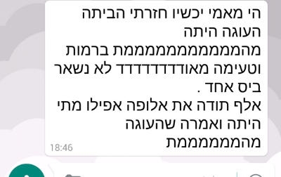 Screenshot_2016-05-27-18-55-43-1