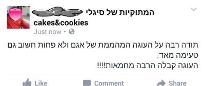 Screenshot_2016-05-09-19-17-13-1