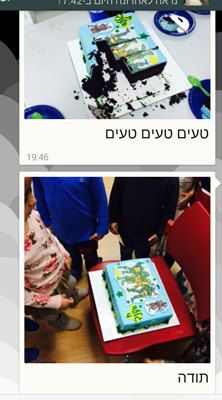 Screenshot_2015-03-21-19-13-54-1