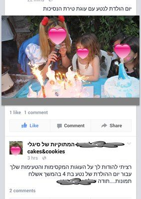 Screenshot_2015-04-28-23-10-51-1