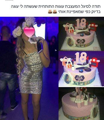 Screenshot_2015-11-27-12-06-51-1