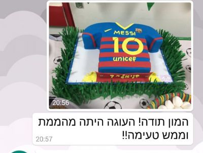 Screenshot_2015-12-18-20-57-46-1