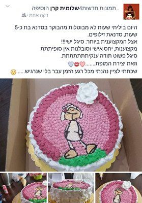 Screenshot_2015-12-30-16-07-49-1